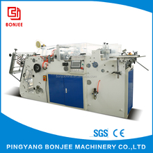 Bonjee Hot Sale Disposable Fast Food Carton Box Making Machine With Good Prices