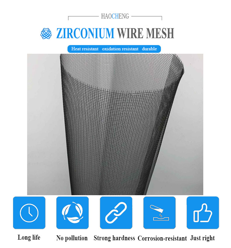 Glass furnaces high tensile strength filter molybdenum alloy wire mesh