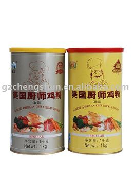Export Chicken powder