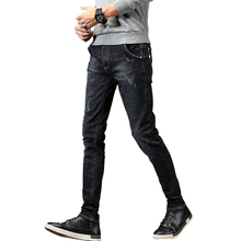 Mens Custom Made Stretch Fabric Brushed Denim Skinny Jeans in Latest Styles