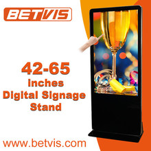 "New Launch 55"" inch free standing interactive"