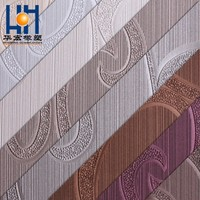 110 Flow Artificial PVC Leather For