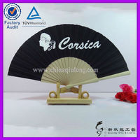 Wooden Corporate Gifts Wholesale Handheld Fan