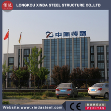 2017 new light steel structure CE Approved steel construction factory building