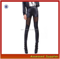 Motorcycle Women Black Mesh Seamed Pvc Leather Leggings/ leather Pantyhose---AMY11204