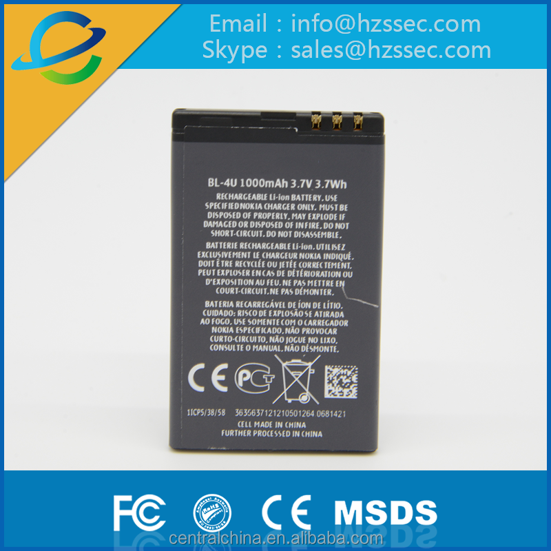 China original spare parts lithium mobile battery for Nokia bl-4u 3.7v smartphone