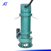centrifugal electric deep well submersible pump