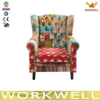 WorkWell hot sale style fabric single seater sofa chair with low back Kw-D4211-1