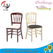 Wedding Hire Hot Sale Wooden Chateau Chair/Versailles Chair/Cheltenham Chair