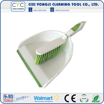 House Keeping plastic dustpan and brush