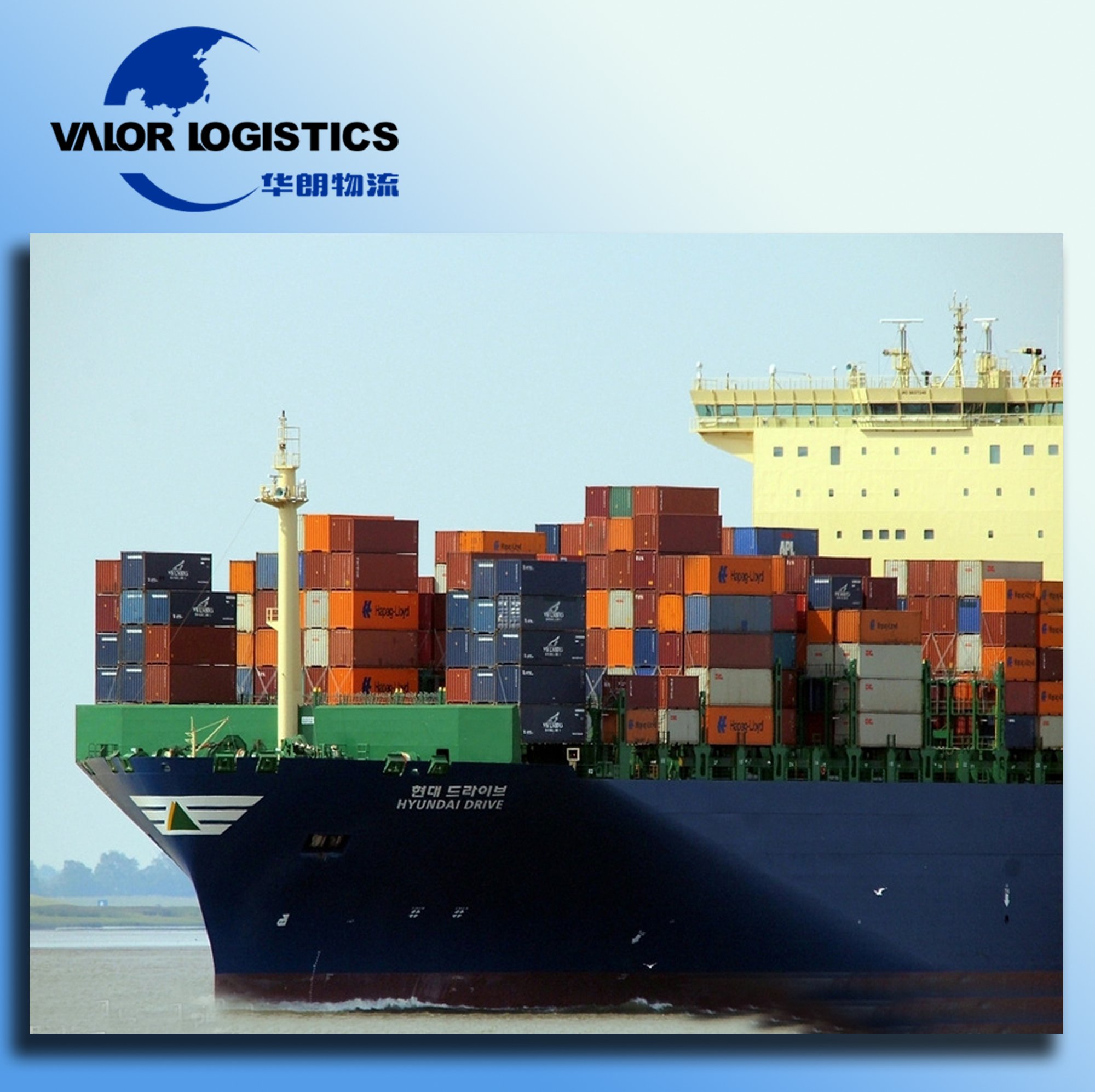 china consolidated shipping to USA