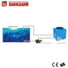SUNSUN HYH-0.5D-D aquarium perfume chiller