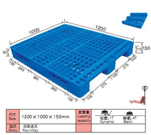Promotional Euro Epal cheap green color buy plastic pallet