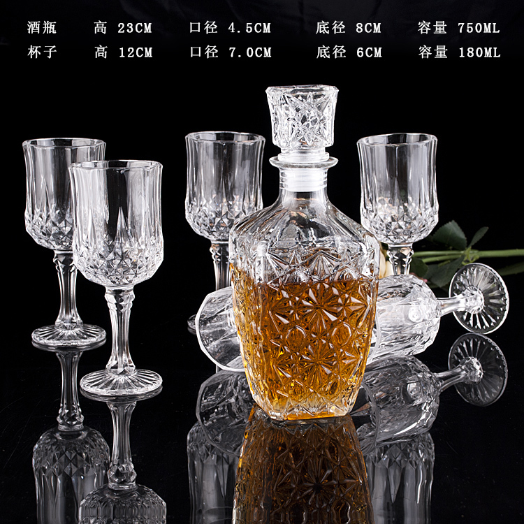 Haonai Classic Glass Whiskey & Wine Decanter Glass Decanter- 900 ml