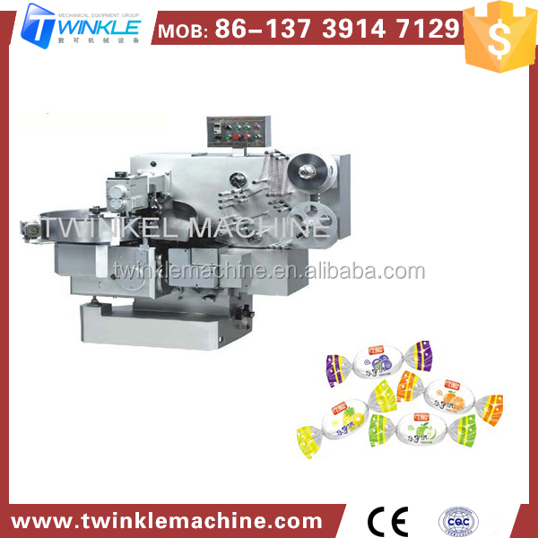 TK-N90 JELLY CANDY DOUBLE TWIST PACKING MACHINE