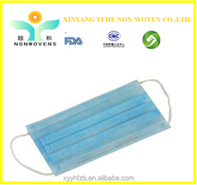 PP nonwoven fabric Protective Equipment 3 Ply Ear Loop PP Face Ma for Hospital, medical/food/electronic/chemical/beauty industry