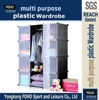 AL0041-12 12 cubes high quality plastic foldingh combination wardrobe bedroom wardrobe designs