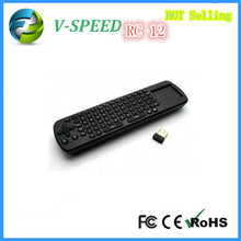 Vspeed Android TV Box Remote Control Air Mouse Android Air Fly Mouse 3d android 2.4g bluetooth fly mouse for mini pc