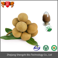 Fresh longan extract ,longan fruit extract powder