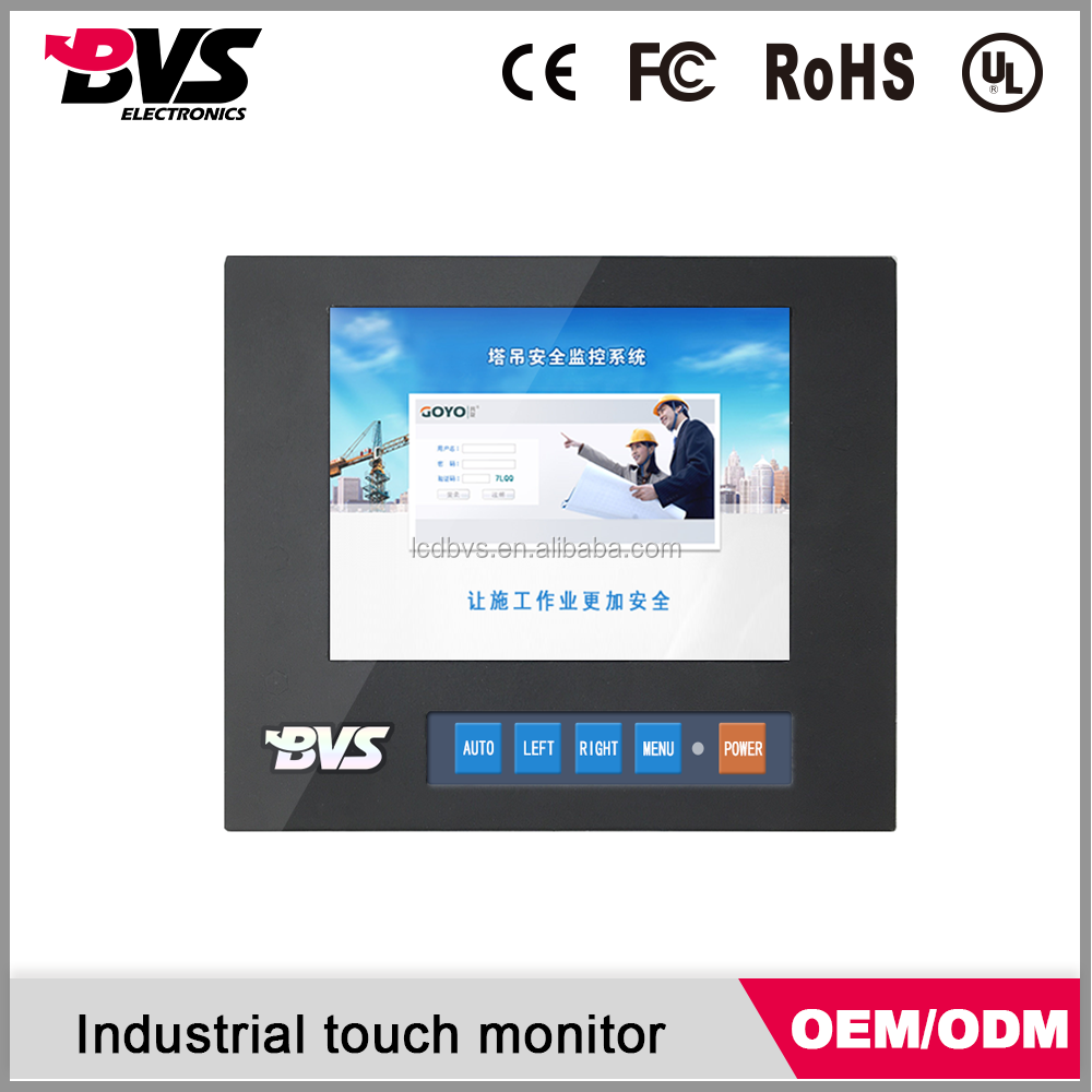 BVS 5.6 inch LCD industrial touch screen monitor