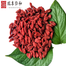 High Quality Supplier Price Wholesale Chinese medlar