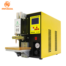 MD-2005 Hand-held Double Pulse spot welder welding machine,battery welder welding machine, repair Laptop Mobile phone Battery