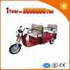 adult electric tricycle for cargo battery operated e rickshaw