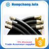 China supplier hydraulic hose end fittings/hydraulic hose fitting