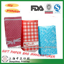 Customized food grade brown paper bag make by machine