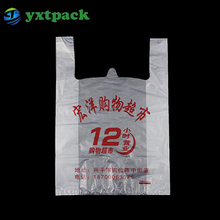 custom biodegradable ldpe pe t-shirt bags customized print recyclable plastic take to go grocery bags