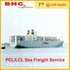 Sea shipping Container cargo freight China to Germany_sales003@bo-hang.com