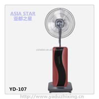 High Quality Commercial Cold Water Outdoor Fan