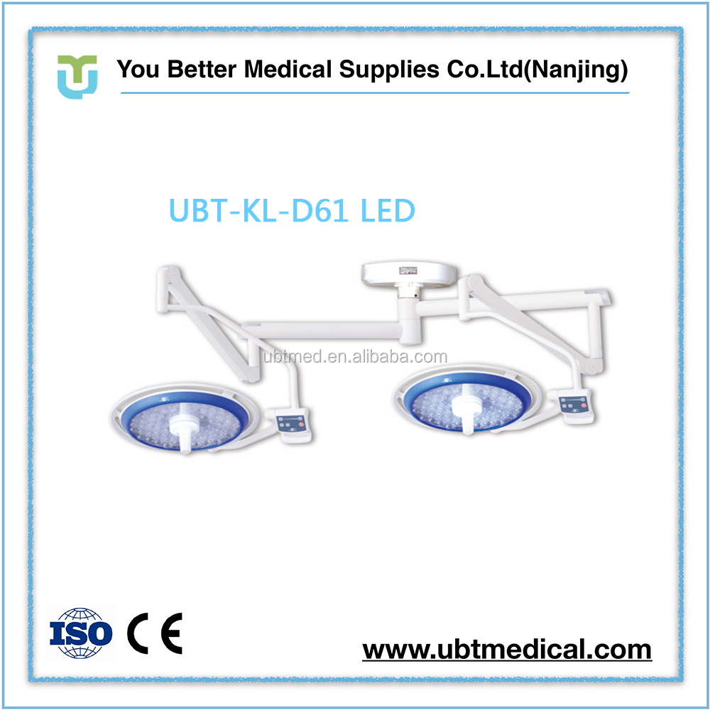 Hospital double head led shadowless operating lamp medical double surgical lights prices
