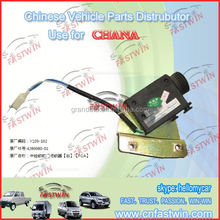 CHANA Central lock the front door locking device Made In China