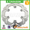 220mm motorcycle rear brake disc rotor for KAWASAKI EX R NINJA 250