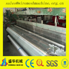 anping factory produce hot selling Fiberglass Gridding cloth weaving machine ,