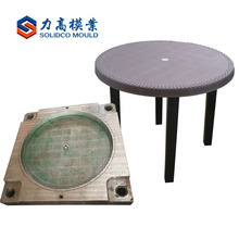 plastic table top injection moulding,plastic dine table mould