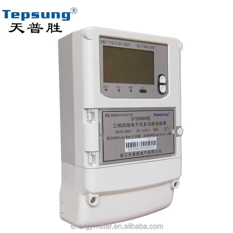 Accuracy Class 0.2s Two Direction Three Phase Four Wire Multi-function Electricity Kwh Meter