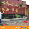 Best factory price good quality temporary metal fence panels