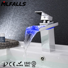 New style LED waterfall faucet,single handle faucets cold hot mixers basin taps,chrome artistic brass faucets