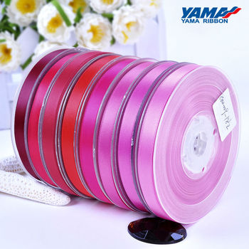 Factory stock 100% polyester 5mm two color double satin ribbon