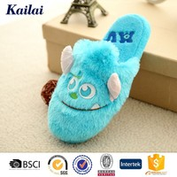 cute animal warm and soft fashion casual kid shoe
