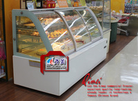 13HE-B refrigerating showcase for displaying cakes (open door in the front
