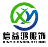 Shenzhen Xinyihong Clothing Co., Ltd.
