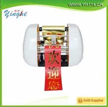 YH-A150 Digital Ribbon Printer