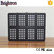 High quality led grow lights 300W integrated led lights