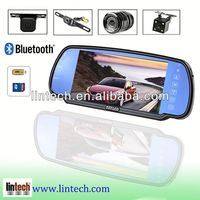 2013 the latest 7 inch LCD car mirror heater for universal car LM-070M-A