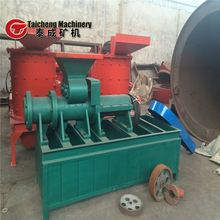 hollow corn cob charcoal briquette machine price