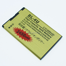Mobile Battery BL-4U for Nokia 5530 XpressMusic 5730 6212 6216 6600