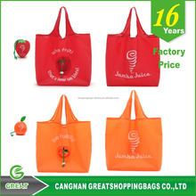 New Design nylon foldable travel bag polyester foldable shopping bag